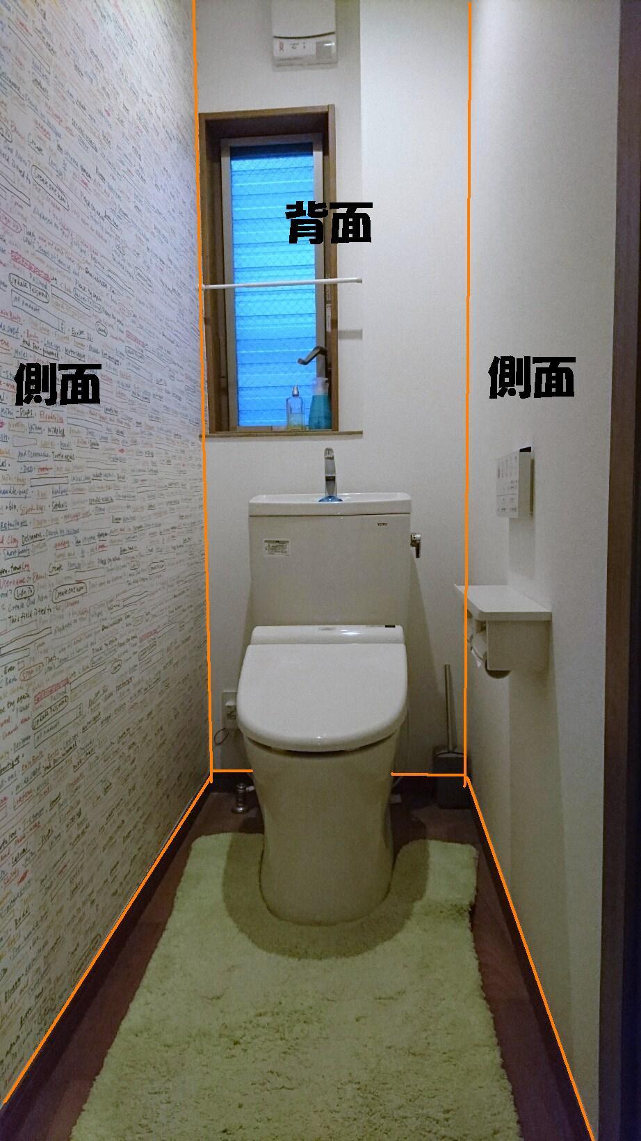 トイレの壁紙 おしゃれに貼替え 西東京市の内装リフォームならお任せください 市川内装有限会社