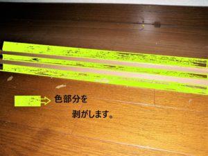 078 - コピー (3)