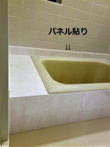 浴室パネル貼り